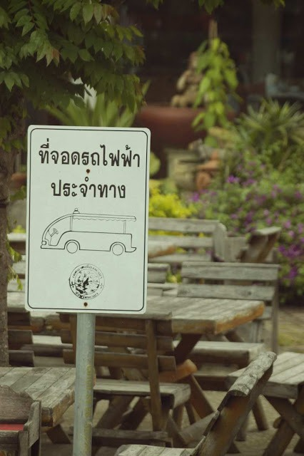 Thai bus parking sign