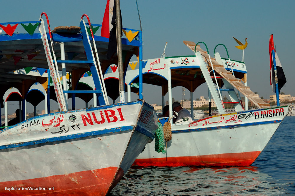 colorful Nile boat
