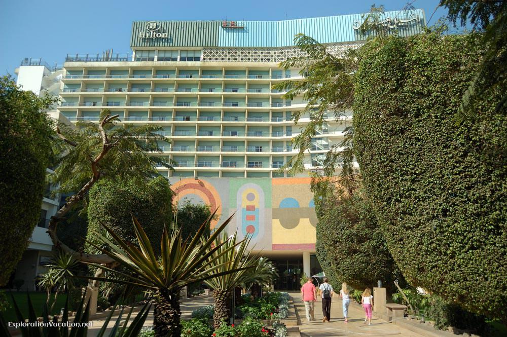 Old Nile Hilton Cairo