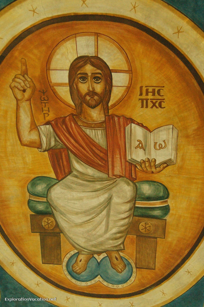 Icon of Jesus in Cairo