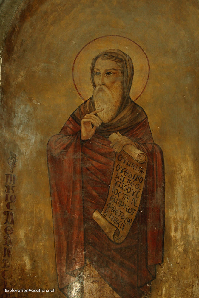 Icon of Saint Mark