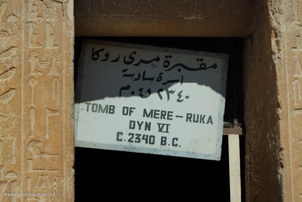 Entrance to the tomb (mastaba) of Mereruka