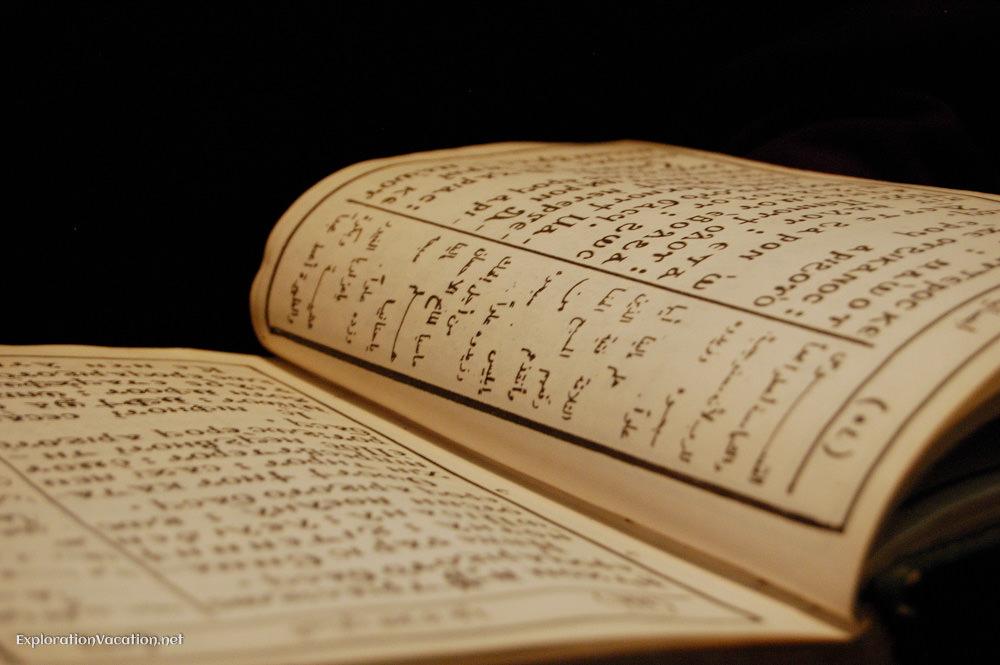 close-up of Coptic book