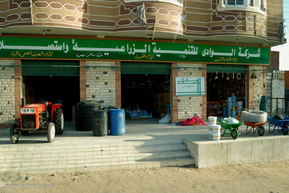 hardware shop in Wadi Naturn