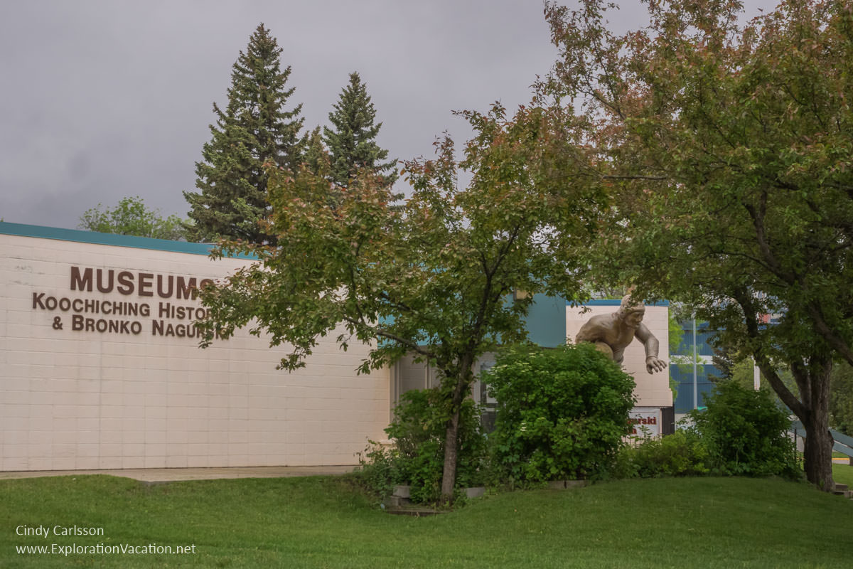 Bronko Nagurski museum International Falls Minnesota - www.ExplorationVacation.net