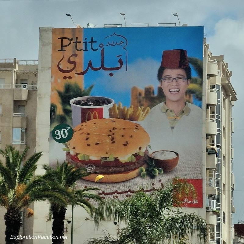 Meknes Morocco McDonalds sign - www.explorationvacation.net