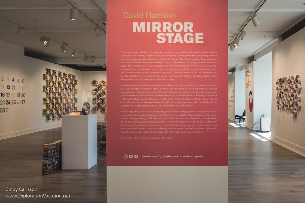 David Hamlow's Mirror Stage, Minnesota Museum of Art, St Paul - www.ExplorationVacation.net