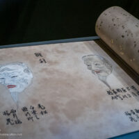 book with pictures of Japanese theater masks