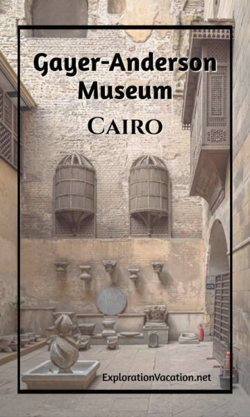 """courtyard with text """"Gayer-Anderson Museum Cairo"""""""