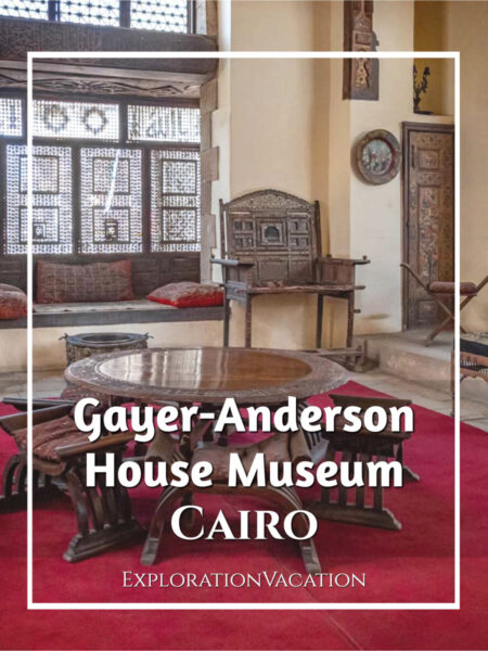 """Islamic interior with text """"Gayer-Anderson House Museum Cairo"""""""