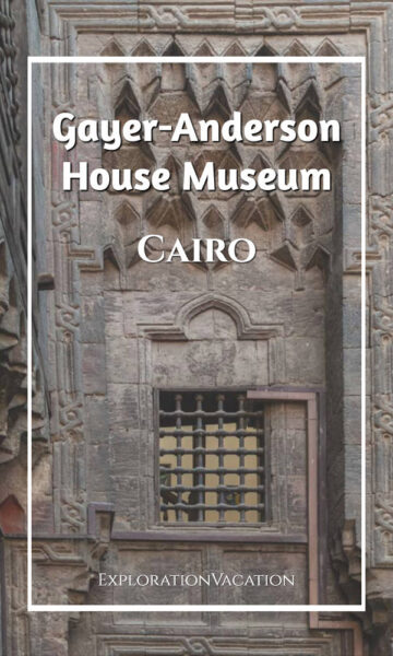 """carved stone wall with text """"Gayer-Anderson House Museum Cairo"""""""