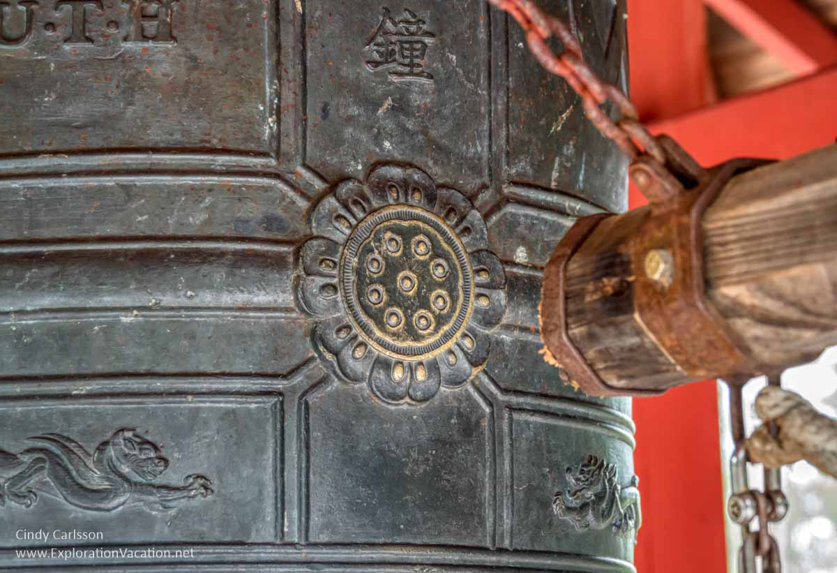 close-up of Japanese Peace Bell in Duluth